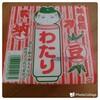 わたり納豆100g