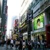 韓国向けの邦銀の貸出残高はどのようになっているのか?