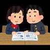 今日2/5の生徒の話ほかあれこれ【発達障がい 学習塾】ふぉるすりーるブログ 2020/2/5②