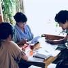 11月8日(木)20日(火)第6回譜読みホームセミナー