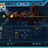 【スパロボOGMD】ハガネの機体能力/武器性能/入手方法まとめ【ムーン・デュエラーズ攻略】