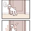 待っていることり【094】