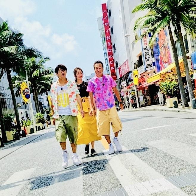 21.モヤさま はじまりと卒業の地・沖縄