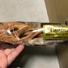 ファミリーマート ファミマベーカリー 粗挽きポークのソーセージフランス 食べてみました