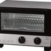 角型食パン4枚焼きで朝の時短 日立 オーブントースター 無段階温度調節機能付き HTO-CF55