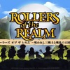 【PS4】rollers of the realmっていうピンボールRPGをプレイ【体験版】