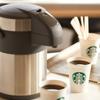 スタバ、ドトールのコーヒーポットサービスの情報と値段について