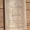 アスワン1日目 ヌビア博物館