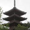 86番札所「志度寺」の五重塔と平賀源内のお墓
