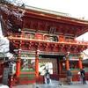 神田明神と小網神社へレッツゴー