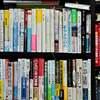 No.1220 自己投資とモチベーションは|日報で売上を倍増!大阪の日報コンサルタント