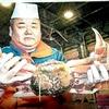 鳥取県でカニの初競り世界最高額❤でた!500万円❕