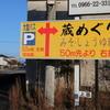 熊本県人吉市に行ってきた!~街歩き・球磨川・青井阿蘇神社・郷土料理etc~