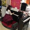 8月23日(木)14時より、CASIOグランドハイブリッドピアノによる店頭演奏会を開催!