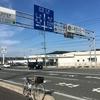 国道375号線 大田から美郷で終わり 2018/03/18