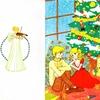 ☆クリスマスイヴ☆