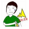 帯状疱疹後神経痛 自分でケアする方法