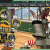 邀撃!ブイン防衛作戦 E1.ブラケット水道/クラ湾沖