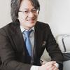 第5回 アヴァンギャルドでオーセンティックな音楽家 鈴木優人(指揮・ピアノ・オルガン・作曲)
