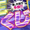 【遊戯王くじ】今回の目玉は!?激アツ5000円遊戯王くじ第44弾発売中!