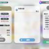 暫定世界ランキング1650位