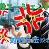 【転職】エージェントがむかつく場合の対処法5選【エージェントの選び方まで解説】