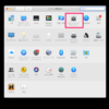 Macで「すべてのアプリケーションの実行を許可」する方法【 開発元不明なアプリを起動、非公式、野良アプリ】