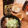 狸小路市場内のディープな大衆酒場「いなり」で絶品もつ煮込みを食す編