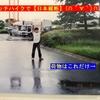『ヒッチハイクで日本縦断( *´艸`)』人との出会いに感謝した学生時代(^^♪