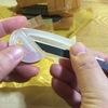 デザインナイフ用の黒刃30°×100枚の替刃のセット買ってみました。それから消しゴムはんこワークショップのお知らせ。