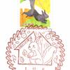 【風景印】小樽長橋郵便局(2019.12.6押印、初日印)・その2