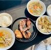おうちごはん 鳥の唐揚げ・鳥野菜スープ