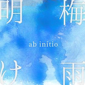 「ab initio(アブイニシオ)」、夏の憂鬱さを歌った新曲『梅雨明け』をリリース!LINE LIVEでファンと一緒につくった短編曲シリーズ