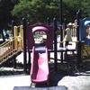 大高緑地公園のディノアドベンチャーに行った。