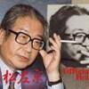 "<span itemprop=""headline"">訃報:「日本沈没」のSF作家・小松左京、死去。80歳。</span>"