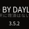 【dbd】初心者が使ってはいけない!難しいパーク一覧