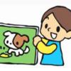2019年5月5日 こどもたちとほっこり座の手作り紙芝居会 開催!