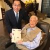 台湾の李登輝元総統のご冥福をお祈りいたします。