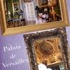 ヴェルサイユ宮殿  グリーンの豪華な部屋&天井画 ハネムーン旅行記2014♪ フランス&イタリア♪