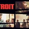 映画『デトロイト』が目を背けたくなるくらいきつい内容だった