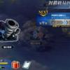 2017-02-26 Fate/GOはここまで進みました