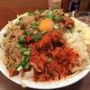 [ま]メガガンジャの祝日限定メニュー「辛肉まぜそば」を喰らう @kun_maa