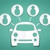 【車なし家族必見】レンタカーよりカーシェアがお得な8つの理由
