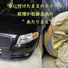 縁石ガリキズ、アウディA4純正シルバーホイール2本を車に付けたまま 外さずに即日修理!