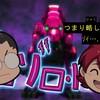 妖怪ウォッチJam 妖怪学園Y~Nとの遭遇~ 第32話 雑感 妖怪ウォッチさん、ゾイドさんと勝手にコラボしてしまう。
