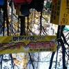 ジャンボ宝くじなら大阪駅前第4ビル特設会場!おすすめの宝くじ売り場に行ってみたよ