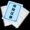 日本郵政 保険不適切販売・・・保険の不適切販売は他人ごとではないと思った話。