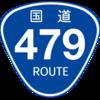 No.033 国道479号