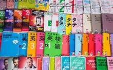 書籍約300冊分の英語音声を無料でダウンロード! 太っ腹すぎるスマホアプリ「ALCO」とは!?
