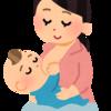 授乳トラブル│水膨れ・詰まり・ただれに苦しんだ1歳5ヶ月